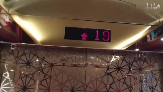 贵阳世纪金源大酒店电梯