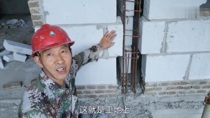 寻找乡村手艺人 加气块马牙槎砌筑,马牙槎砌墙最实用的做法