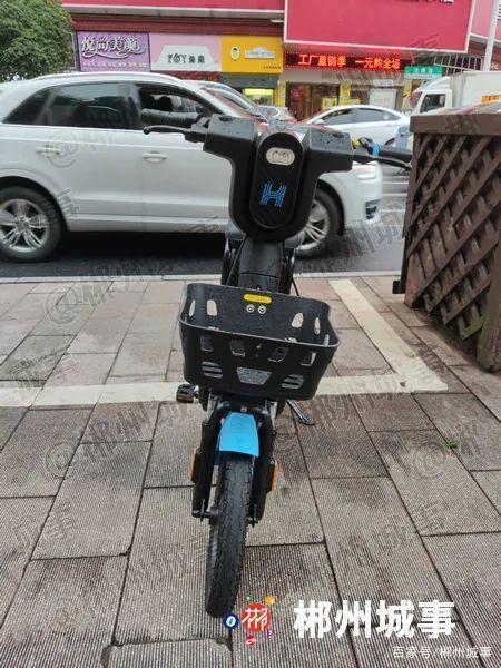 哈罗又拿下一城,共享电动车入驻郴州城区了  第4张
