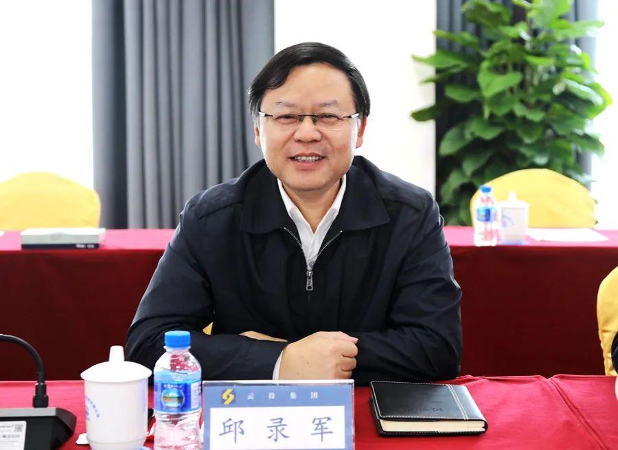 中铁开投与云南省投资控股集团签署战略合作框架协议