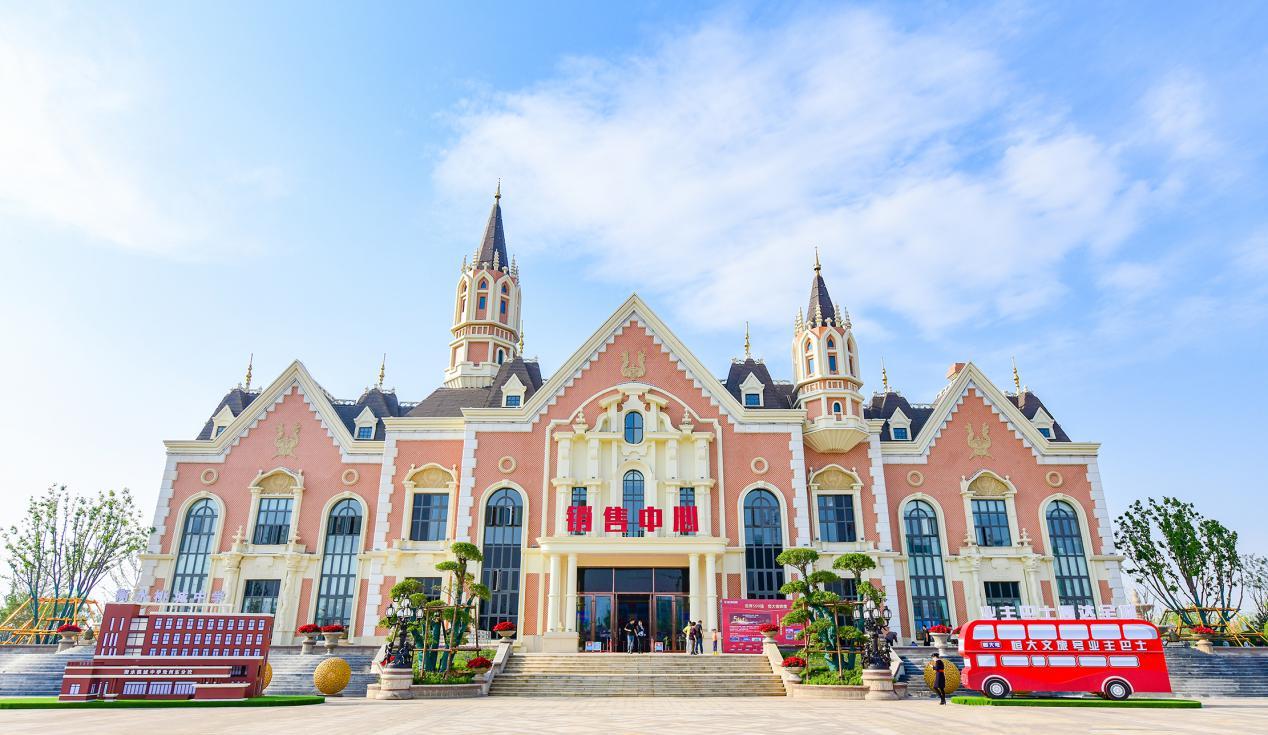 万人打卡新兴网红地 滨海恒大文化旅游城重磅亮相