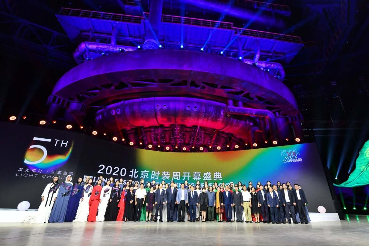 2020北京时装周开幕,开启后疫情时代新模式