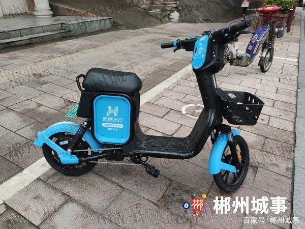 哈罗又拿下一城,共享电动车入驻郴州城区了  第5张