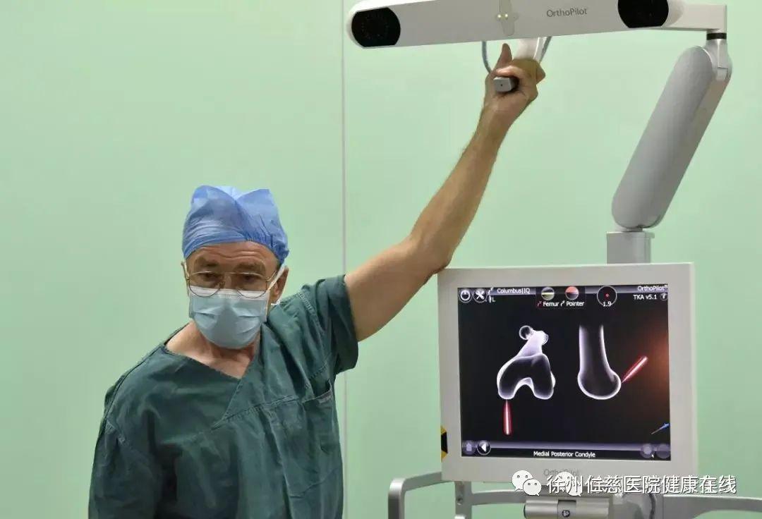 德国贝朗医疗&徐州仁慈医疗,蛇牌学院智慧骨科及 ERAS 新进展学习班仁慈开讲