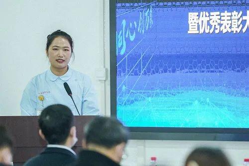 上海永慈康复医院 2020 年度表彰大会圆满结束