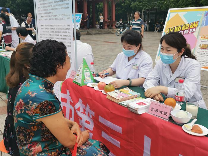 绵阳市第三人民医院开展「全民营养周」「中国学生营养日」主题活动