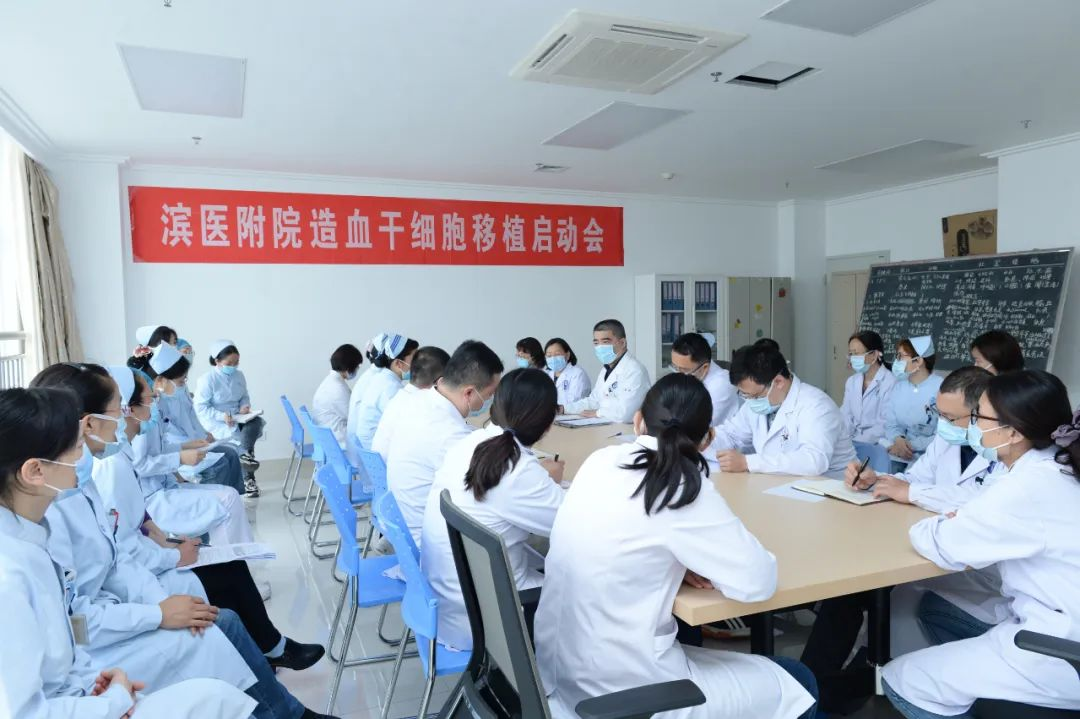 「重大突破」黄河三角洲首例异基因造血干细胞移植患者在滨医附院康复