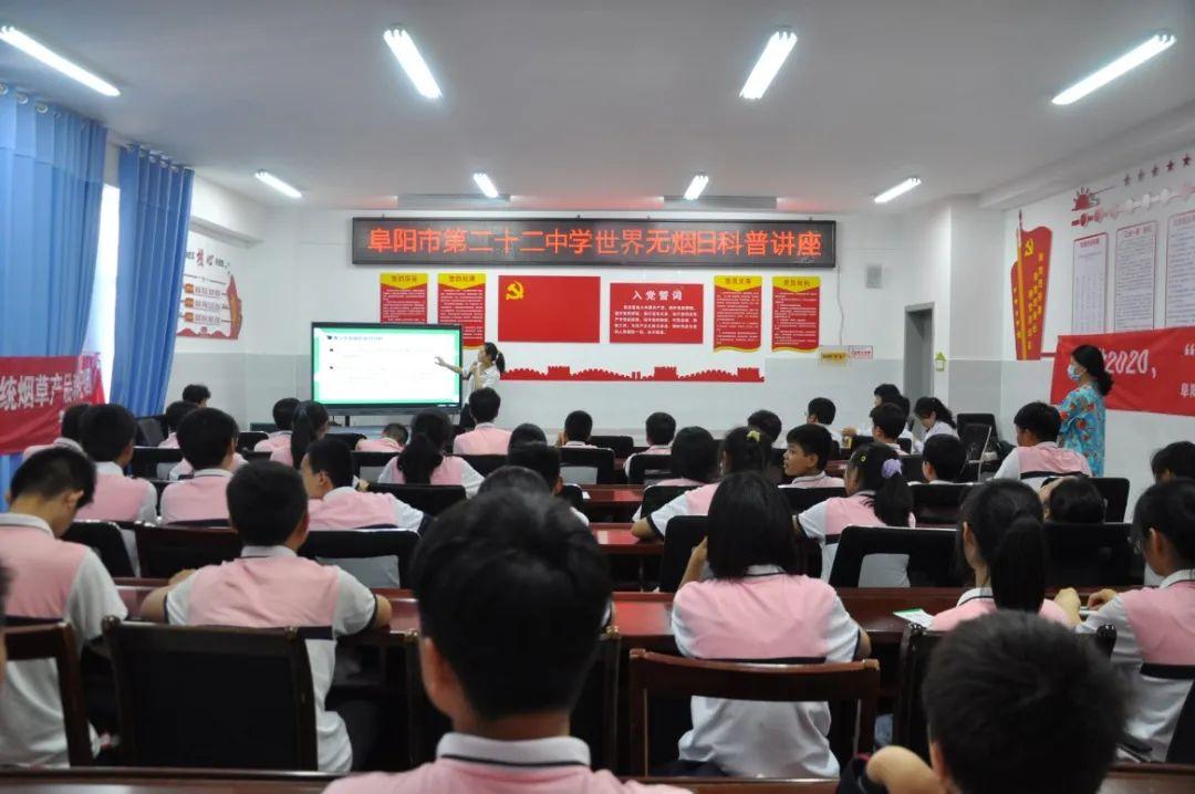 阜阳市妇女儿童医院获评「健康促进医院」