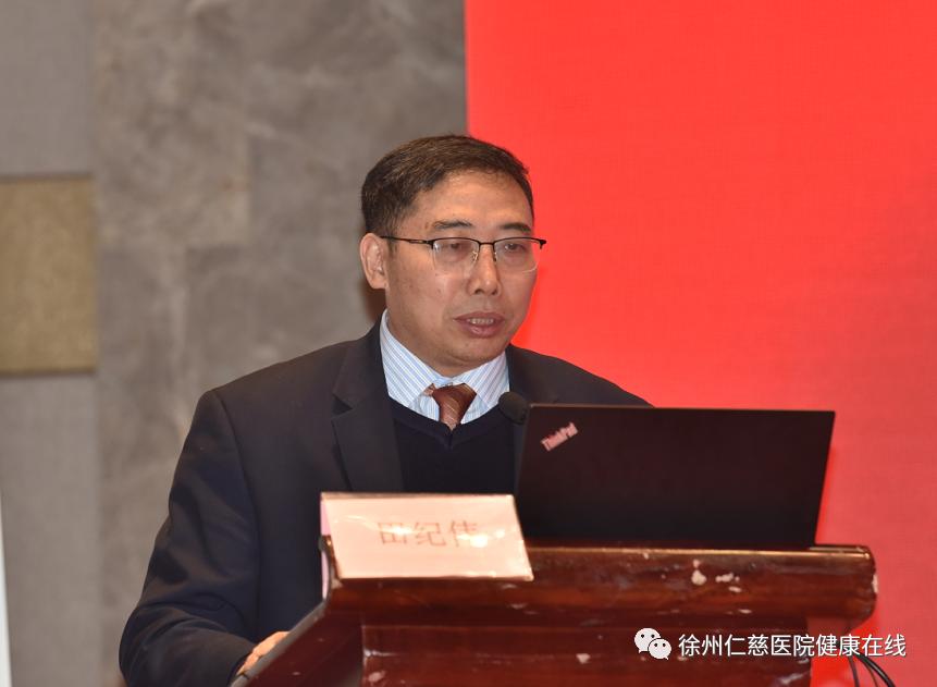 2020 徐州市医学会骨科学专业学术年会圆满召开