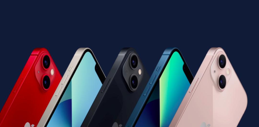 苹果iPhone13系列发布:120Hz高刷屏+A15处理器 ,1TB顶配版售价12999元-芯智讯
