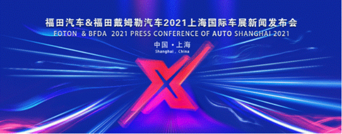 啥是这届上海车展商用车最大看点?欧航R pro自动挡:舍我其谁