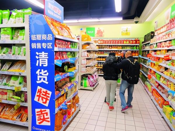 """身处灰色地带,""""临期食品""""背后的庞大市场到底可靠吗?"""