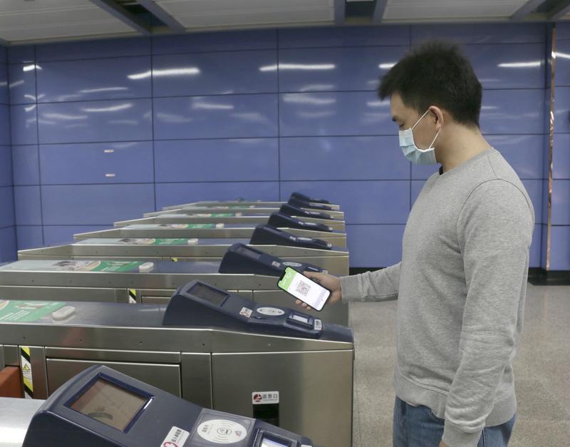 广州上海地铁乘车码一码通行是怎么回事?如何正确使用?