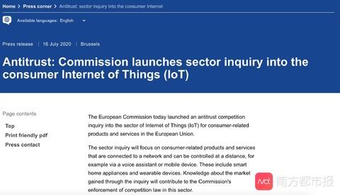 欧盟启动物联网反垄断调查 瞄准苹果Siri亚马逊Alexa