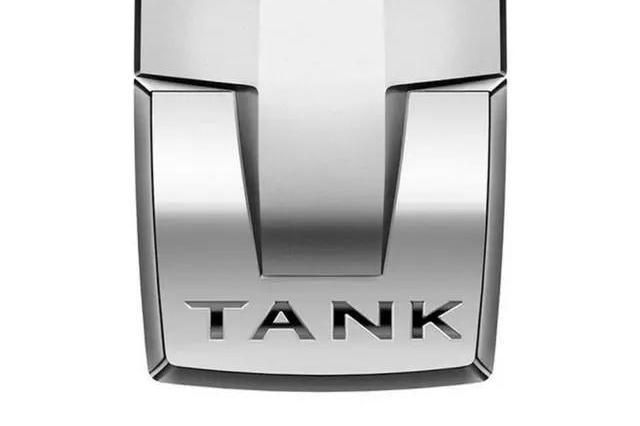 坦克300被注册新LOGO!坦克系列或成为独立品牌?
