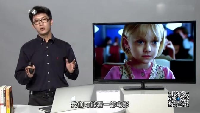 「CETV4同上一堂课」初中英语
