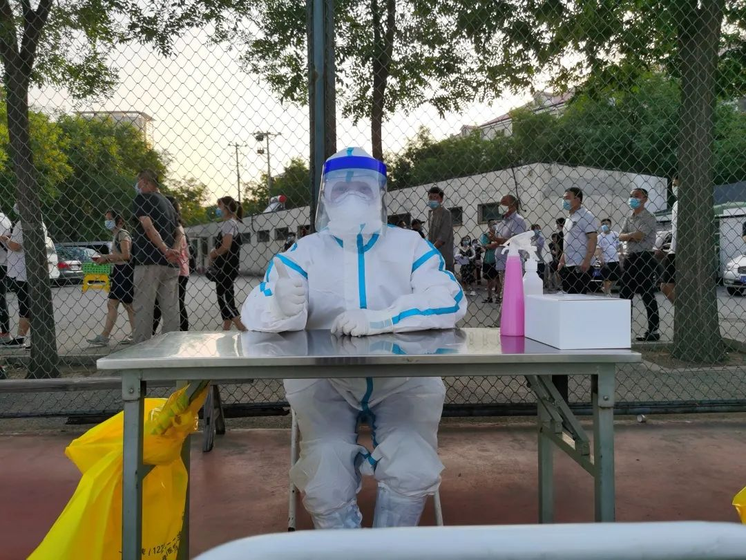 齐心抗疫,助力丰台,北京博仁医院应急医疗队圆满完成核酸检测支援工作