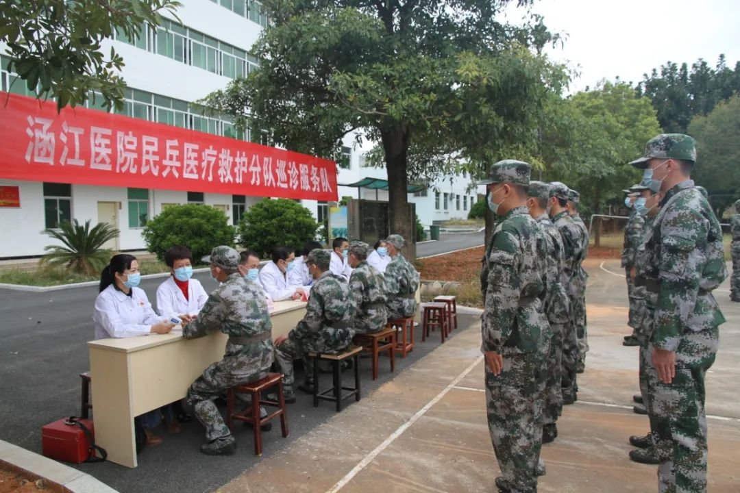 涵江医院党委为役前训练的新兵开展医疗保障巡诊及志愿服务主题活动