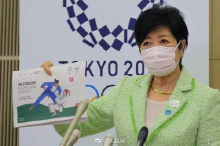 東京奧運會防疫新規:運動員需每天檢測 且原則上不能外出