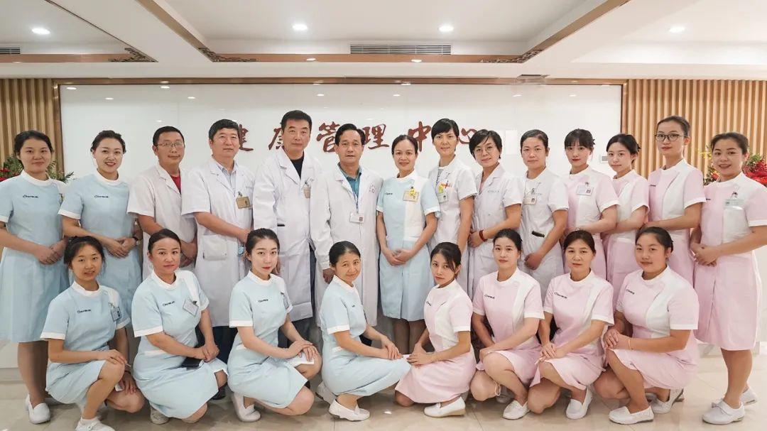 宝安中医院(集团)健康管理中心升级了!