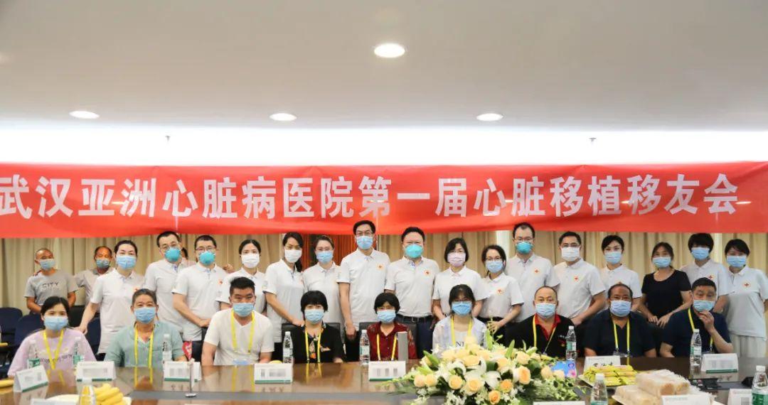 心心相印,移路相伴——6.11 中国器官捐献主题活动日