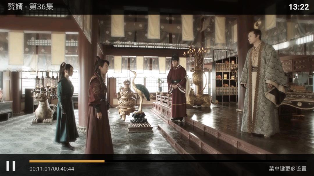 大师兄影视终于出了TV端,安卓+苹果+PC+TV四端已集齐,盒子神器支持点播+直播!  第5张