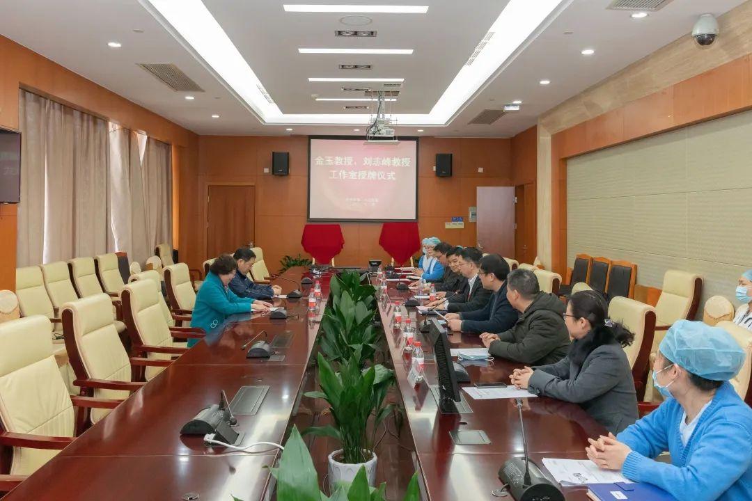 南京医科大学附属儿童医院金玉、刘志峰教授工作室落户常州市第二人民医院