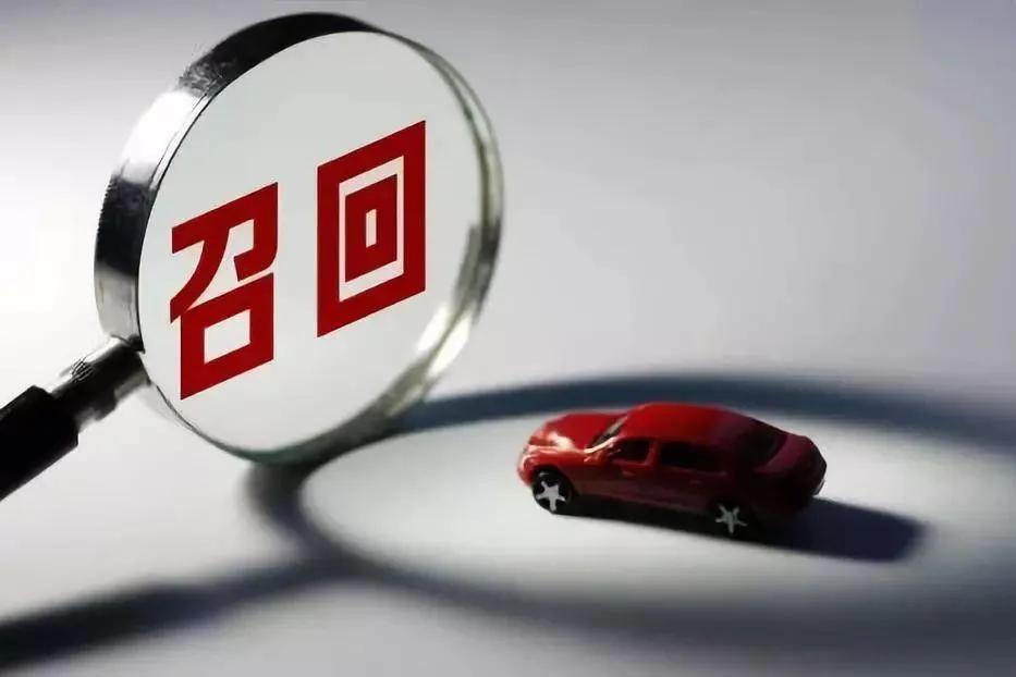 汽车投诉量居高位,召回量陡增,购车者要注意什么?