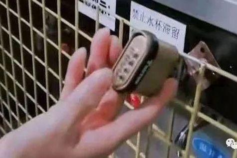 传合肥格力工厂给饮水机上锁禁止喝水 知情人:已上锁一星期