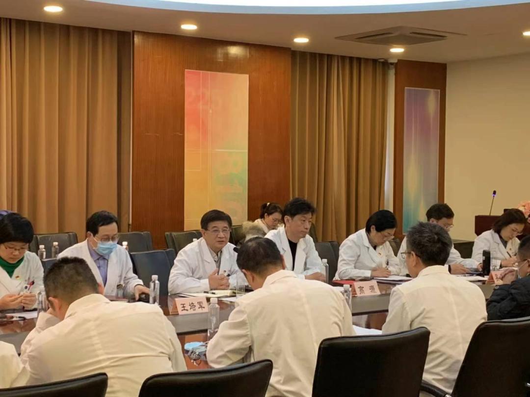 同济大学附属同济医院召开 2020 年度支部书记述职评议会