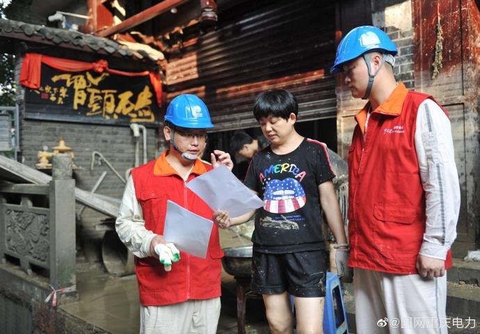 重庆磁器口古镇上千家商铺已恢复用电