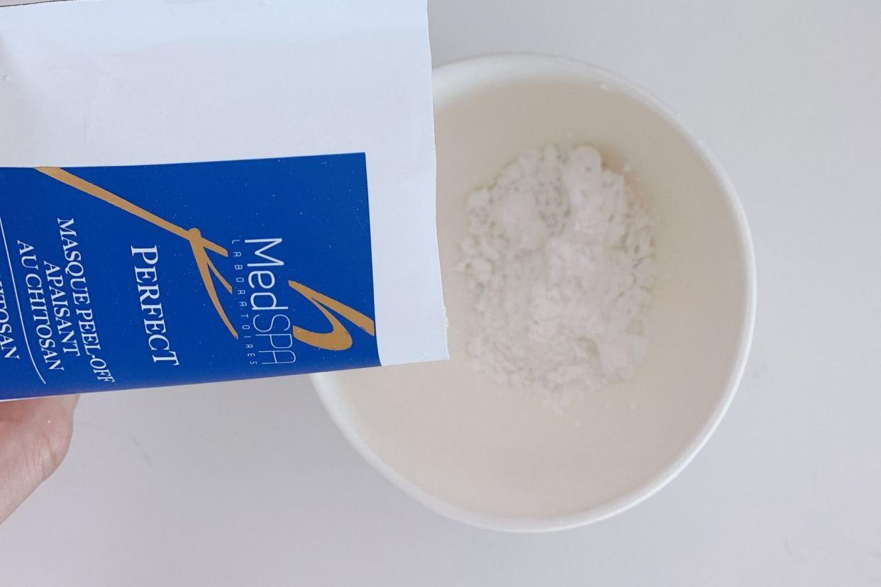 法国美帕壳聚糖修护面膜怎么样,美帕壳聚糖修护面膜试用自荐