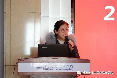 「肾」命之树,如沐春风——北大医疗潞安医院举办第三届肾友联谊会