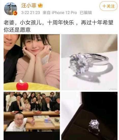 汪小菲和大S为什么要离婚 汪小菲和大s怎么认识的多久闪婚