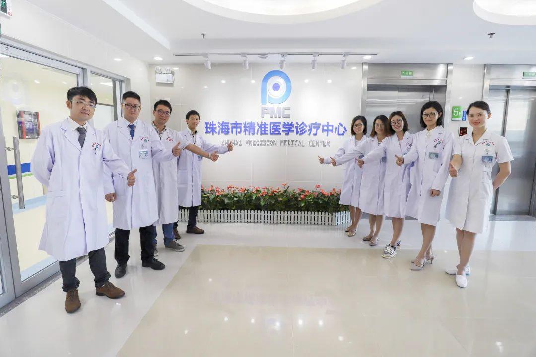 珠海市人民医院博士后科研工作站在 2020 年全国博士后工作综合评估喜获优秀等级