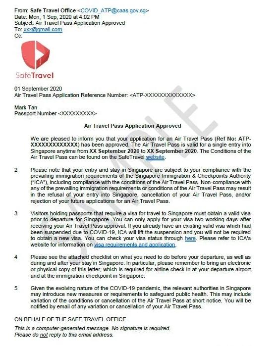 最新!新加坡于10月19日恢复签证申请,但旅游类型签证还没有开放!
