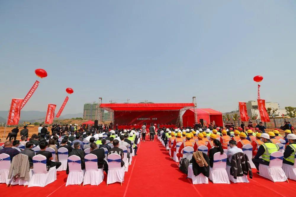 重磅!千亿南昌轨道交通产业园(一期)项目正式开工