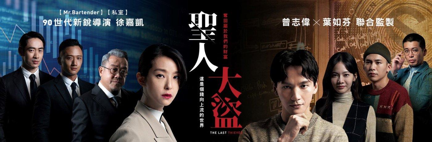 韩国史上第一部区块链电视剧,权玄彬将出演!