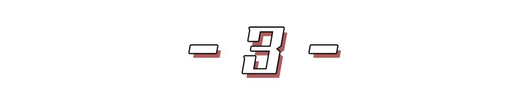 3-密码财经