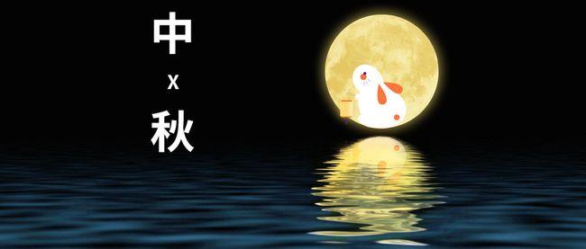 2021北京中秋节赏月地点推荐 北京门头沟中秋赏月好去处推荐