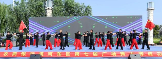 """临沂市第十届全民健身运动会暨2020年临沂市""""健康杯""""""""舞动"""