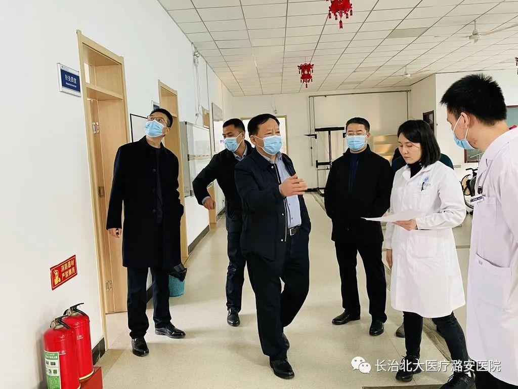 北大医疗潞安医院院长杨建业督导康复科职业康复工作进展