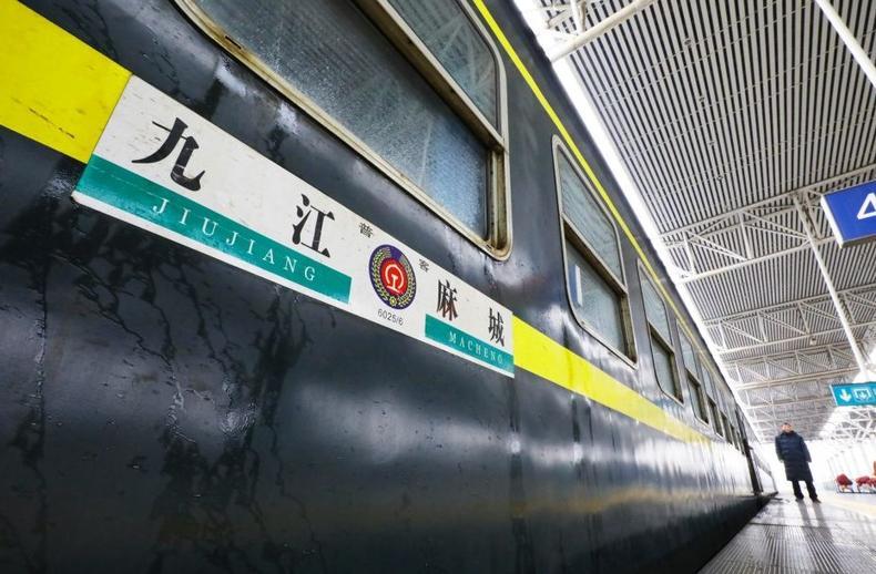 高铁时代,这些地方竟还有票价1元的慢火车 旅游 旅游问答  第10张