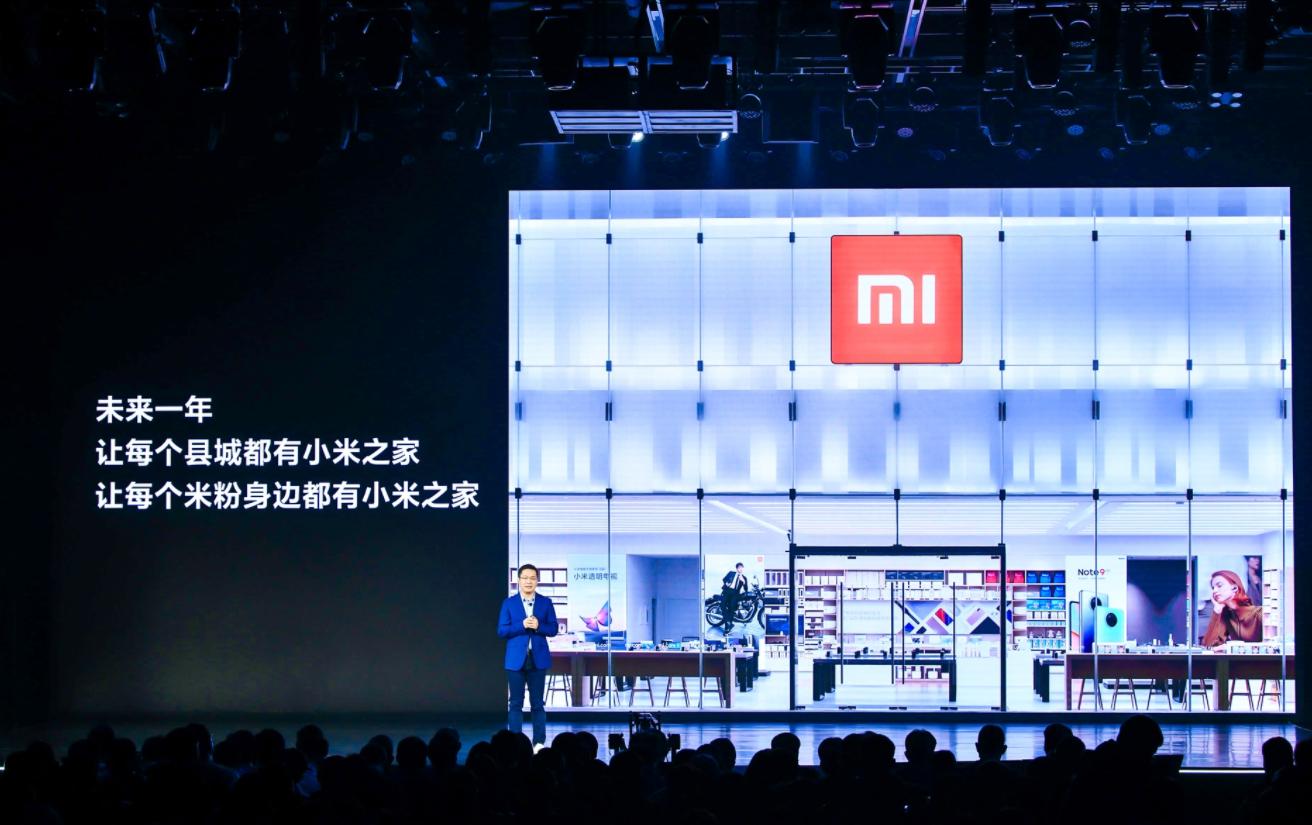 除了Note 9系列,卢伟冰还作出一项决定,每个县城都开小米之家!