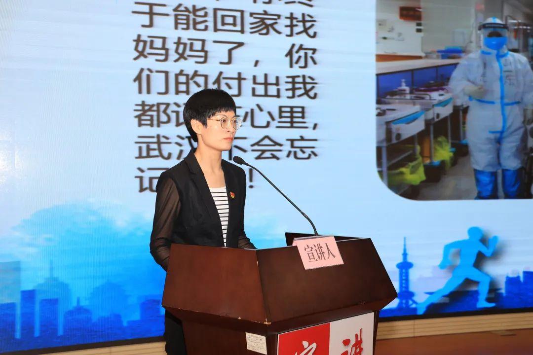 滨医附院抗疫英雄夏娟娟应邀在全省抗击新冠肺炎疫情首场巡回宣讲活动