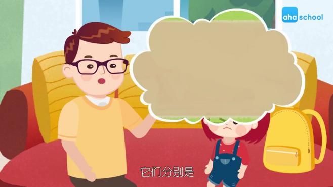 十万个为什么儿童版在线视频收听