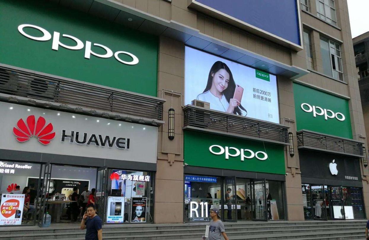 """华为手机涨价后,大批经销商""""倒戈""""OPPO?情况越来越复杂了!"""