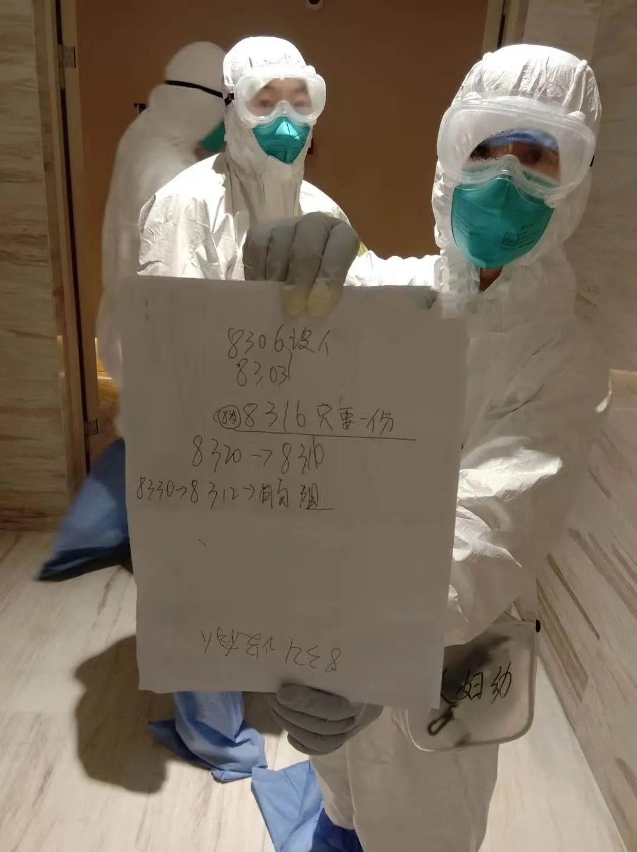 上海市长宁区妇幼保健院又一支队伍出征