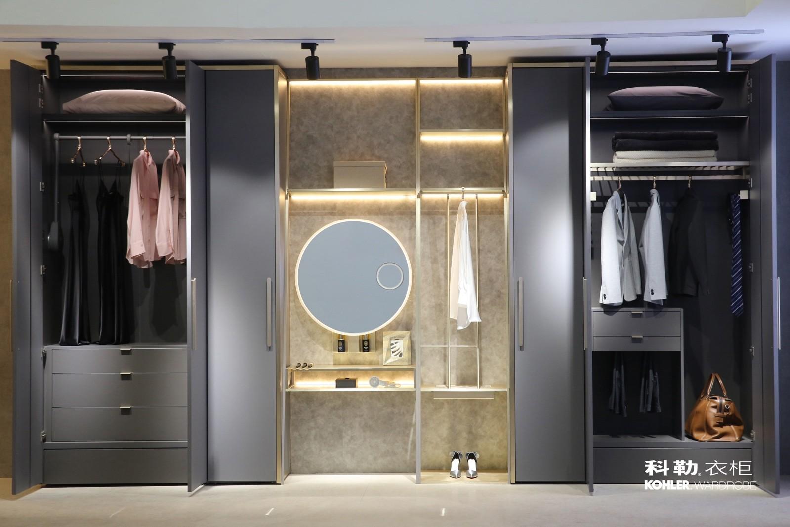 科勒衣柜格跃系列打造半开放式衣橱空间