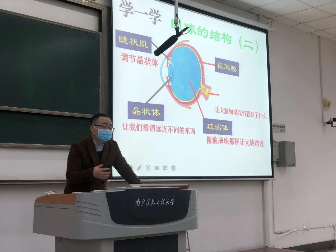 南京江北人民医院医生走进南信大开展科普讲座